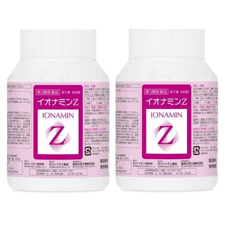 2個セットで送料無料!【第3類医薬品】イオナミンZ 600錠入り×2個