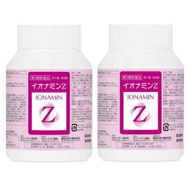2個セットでオトク!【第3類医薬品】イオナミンZ 600錠入り×2個