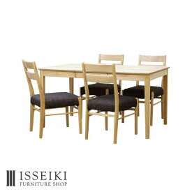 【セット商品】 ダイニングテーブルセット 引き出し 4人掛け 幅135 ダイニングセット ダイニング 木製 食卓 北欧 ナチュラル シンプル 椅子 ベンチ アルダー材 オイル仕上げ ベージュ 品質保証 ISSEIKI ERISPLUS 101-00104