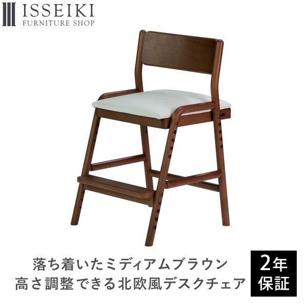 学習椅子 木製 子供 高さ調節 学習チェア 椅子 学習 勉強 子ども リビング学習 北欧 キッズ 学習イス ダイニングチェア 子供用 アルダー材 ウレタン塗装 ブラウン ホワイト 品質保証 ISSEIKI KIDS FIORE 101-00605