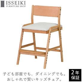 【組立式】 学習椅子 木製 子供 高さ調節 学習チェア 椅子 学習 勉強 子ども リビング学習 北欧 ダイニングチェア 学習イス 子供用 アルダー突板 ウレタン塗装 ベージュ 品質保証 ISSEIKIKIDS FIORE 101-00611 キャッシュレス 還元