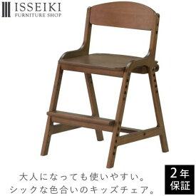 学習椅子 木製 子供 学習 いす 学習チェア リビング学習 椅子 高さ調節 勉強 子ども 北欧 キッズ 学習イス ダイニングチェア 子供用 ナチュラル ラバー無垢材 ウレタン塗装 品質保証 ブラウン ISSEIKI AIRY 101-01387