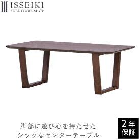KIAES CENTER TABLE 100-A (WN-V-MBR)