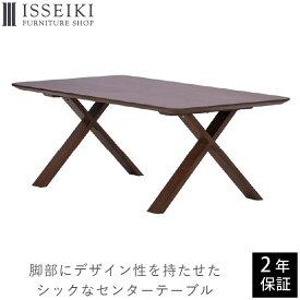 KIAES CENTER TABLE 100-B (WN-V-MBR)