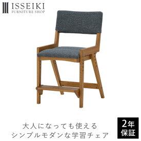 【組立式】チェア 学習チェア 学習椅子 木製 子供 いす キッズチェア リビング学習 高さ調節 勉強 ダイニングチェア 子供部屋 子供用 オーク材 ブラウン ファブリック 北欧 シンプル 品質保証 ISSEIKI SOLANA-2 101-02678