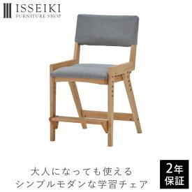 【組立式】学習チェア チェア 木製 学習椅子 子供 いす キッズチェア リビング学習 高さ調節 勉強 ダイニングチェア 子供部屋 ラバーウッド材 ナチュラル ファブリック 北欧 シンプル 品質保証 ISSEIKI SOLANA-2 101-02680