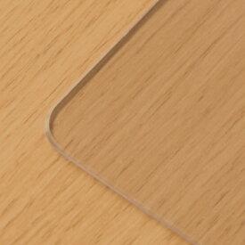 【2周年半記念PO15倍】【PSマットのみ】ディーベクトルプロジェクト アテンポ ダイニングテーブル135cm幅 専用マット