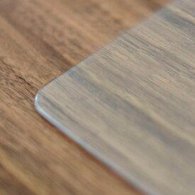 【2周年半記念PO15倍】【PSマットのみ】コズエ 135cm幅ダイニングテーブル用専用マット