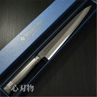 柳刃刺身包丁270mm藤次郎SDモリブデンバナジウム鋼オールステンレスTOJIROPRO9寸F-623