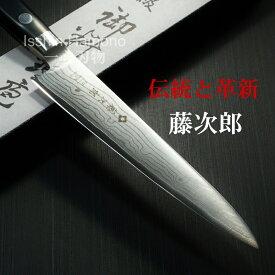 藤次郎 包丁 ペティナイフ 150mm 日本製 V金10号 ダマスカス 口金付 刃物文化の宝 鋭い切れ味永続き