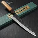 包丁 牛刀 210mm 青紙スーパー 堺孝行 黒槌目 日本製 和牛刀