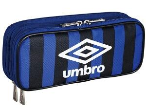 UMBRO ペンポーチ サッカーなどのスポーツで大人気ブランド