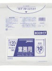 DKM93 0.03厚みゴミ袋 ダストカート120L 透明 省資源 300枚【送料無料】【ごみ袋】伸びる材質ポリ袋