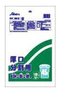 ポリ袋 45L LLDPE 0.04×650×800mm 半透明 10枚×50冊 (500枚)SD-002【メーカー直送・時間指定不可】