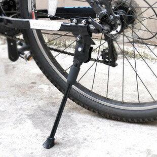 【アウトレット】自転車サイドスタンド汎用スタンド700C又は26インチ