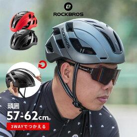 サイクリングヘルメット 自転車ヘルメット 安全 ロードバイクヘルメット 通勤ヘルメット 通学 耐衝撃 怪我防止 事故防止 テールライト取り付け可能 CEマーク 3WAY 通気性 マウンテンバイク ママチャリ クロスバイク TS-43