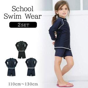 スクール水着 子供用水着 日除け対策 名前タグ付き 水泳 スイミングスクール
