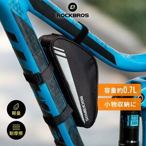 コンパクトフレームバッグ 自転車 MTB ロードバイク ダウンヒル DH クロスバイク 軽量 小型 小物収納 工具収納 工具入れ ミニサイズ ベルクロ留め ボトルケージ併用取り付け可能 B55-BK