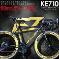 EizerロードバイクKE710