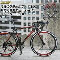 EizerロードバイクRB200