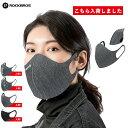 【送料無料】洗えるマスク スポーツマスク 自転車 バイク サイクルマスク フィルター付き 花粉症 ウイルス対策 ウィル…