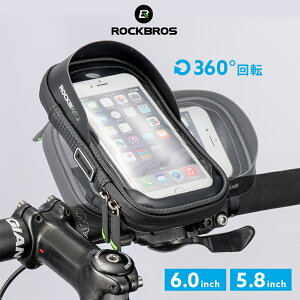 【送料無料】ROCKBROS(ロックブロス)アクセサリーホルダー バイク 自転車 バイクホルダー マウントホルダースマホマウント チューブバッグ 薄型 防水 脱落防止 360°回転可 5.8/6.0インチ
