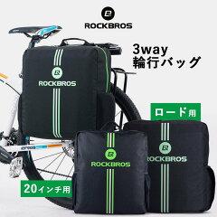 輪行バッグ自転車リュックキャリーバッグクッション性防水折りたたみ自転車専用ケース付き