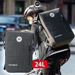 大容量24Lリュックタイプバックパックサイクリングバッグ自転車用バッグビジネスリュックビジネスリュックサックビジネスバック大きめパソコン収納通学・通勤用メンズ防水