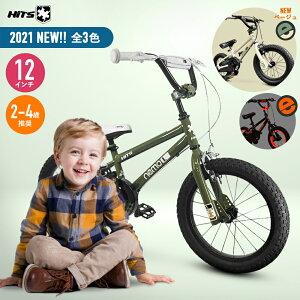 【送料無料】12インチ HITS Nemo ヒッツ ネモ子供用自転車小さなお子様も運転しやすいハンドブレーキモデル長く乗れる 幼児自転車児童用 バイク男の子にも女の子にも!20ヶ月〜4歳 身長85〜1