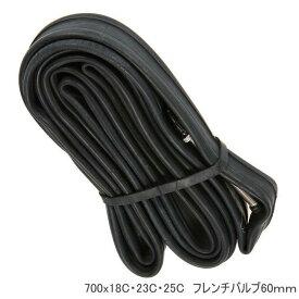 【送料無料】700Cタイヤチューブ700X23C・25C-48・60・80mm対応仏式フレンチバルブ