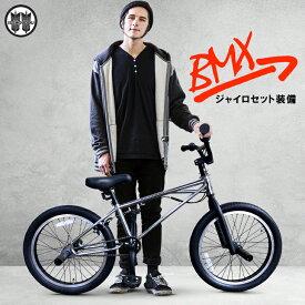【BMX】トリック20インチFREESTYLEジャイロセットCPメッキ塗装で目立つB300(競技専用モデル) ライバルに差をつけろ!!