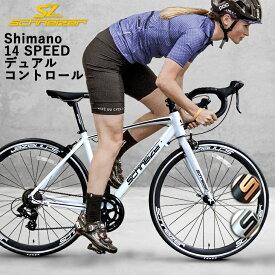 【送料無料】エントリーモデルデュアルコントロール SHIMANO 14段軽量 アルミフレームシュナイザーR101ロードレーサーロードバイクRoadBike