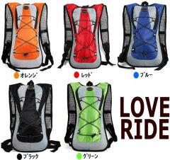 LOVERIDEキャメルバックリュックランニングジョギングサイクルコンパクト軽量