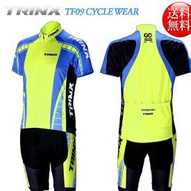 【送料無料】サイクルジャージ 自転車ウェア上下セット イエローxブルー 視認性の高い人気カラーで安全対策【TRINX】