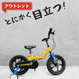 【NEW】子供用自転車 14インチなんと全長が伸びる!超軽量マグネシウム合金で7.9kg!ディスクブレーキ搭載、補助輪付き男の子にも女の子にも!4歳 5歳 6歳 7歳 8歳TRINX MG1 トリンクス エムジーワン