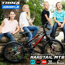 NEW!【送料無料】子供自転車 本格派 マウンテンバイク Vブレーキ フロントサスペンション 6段 変速 小さくても本格派 20インチ ハードテール 街中 林道 山道 JUNIOR1.2 TRINX