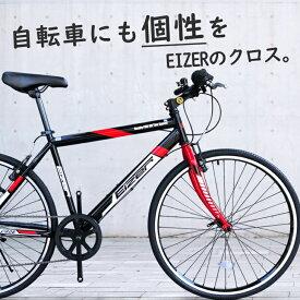 自転車 クロスバイク 初心者 26インチ カラー 7割完成車 本体 新生活