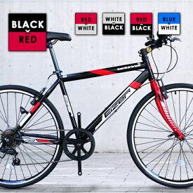 【送料無料】自転車 クロスバイク 初心者 26インチ カラー 本体 新生活 シマノ 7段 変速