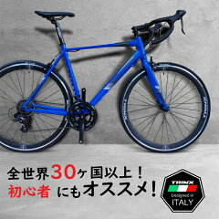TRINXロードバイクclimber1.0