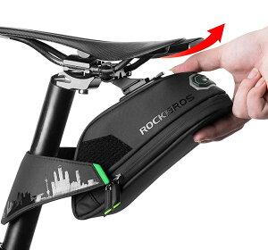 【送料無料】ROCKBROS(ロックブロス)自転車 サドルバッグ ロードバイクサドルバック 大容量 防水 フレームバッグ クロスバイク