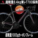 TRIACE超軽量8.4kgカーボンロードバイクShimanoコンボKS310CARBONロードレーサー