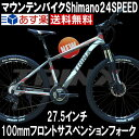 TRINX C500ダブルディスクSHIMANO24SPEED軽量アルミAL6061マウンテンバイク27.5インチハードテール100mmロングストローク