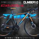 TRINXロードバイクデュアルコントロールSHIMANOWディスクブレーキ軽量アルミフレーム700C ヒルクライムシクロクロスCLIMBER1.0