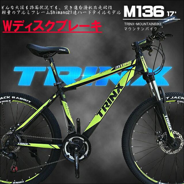 TRINX M136-17ダブルディスクSHIMANO21SPEED軽量アルミAL6061マウンテンバイク26インチハードテール