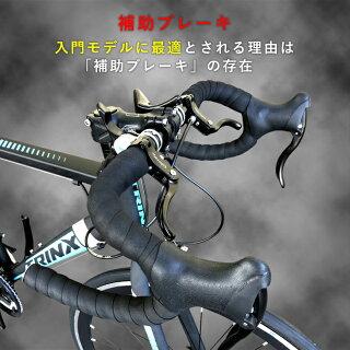 ロードバイクTRINX-TEMPOエントリーモデルSHIMANO21SPEED軽量アルミフレーム通勤通学にロードレーサー700C