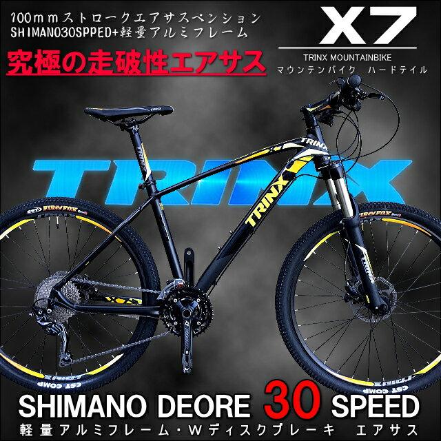 TRINX X7エアサスペンション油圧ダブルディスクSHIMANO30SPEED軽量アルミAL6061マウンテンバイク60インチハードテール100mmロングストロークリモコンサス