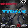 TRINXダブルディスクX7マウンテンバイク