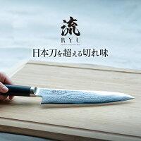 ISSIKIKicthen流牛刀