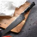 ISSIKI 包丁 ダマスカス 牛刀 VG10 ミルフィーユ包丁 19cm 父の日 ステンレス おすすめ おしゃれ すごく よく 良く 切…
