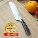 ISSIKI 包丁 三徳包丁 18cm ステンレス あす楽 送料無料 デポット加工 すごく 良く 切れる ほうちょう ナイフ 万能包…